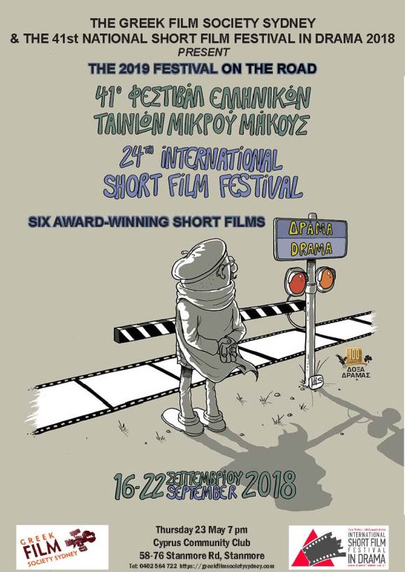 Short Film Program May 2019_Page_1