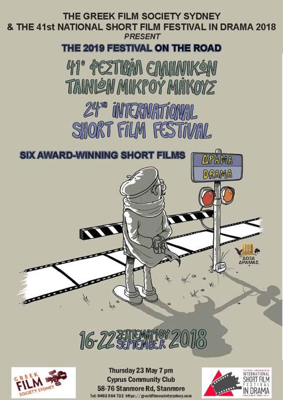 Short Film Program May 2019_Page_1